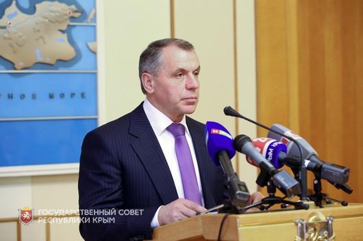 Навстречу Дню Республики Крым