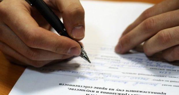 Налоговая служба РФ в Севастополе: стартовала кампания декларирования доходов граждан за 2017 год