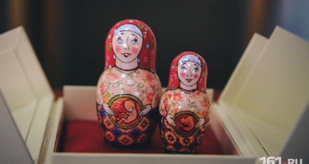 Беременная матрёшка приехала в Крым