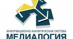 «Медиалогия» расставила всех по ранжиру. Итоги года для крымских руководителей