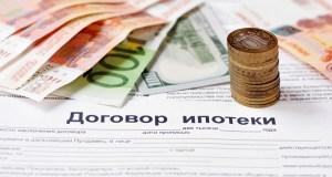 За 2017 год Госкомрегистр Крыма зарегистрировал тысячи договоров ипотеки на объекты недвижимости