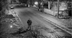 Внимание, розыск! В Крыму ловят подозреваемого в совершении попытки поджога автомобиля