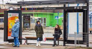 В Евпатории появились еще четыре «умные остановки» общественного транспорта