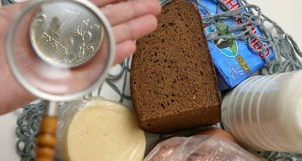 Цены на продукты в Крыму вверх не пойдут