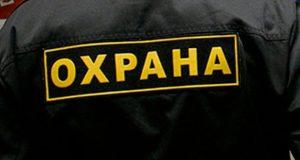 В Севастополе начальник охраны обворовал магазин, который сам и охранял