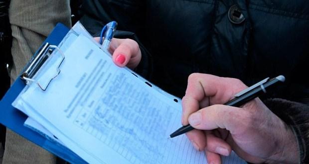 В Крыму начался сбор подписей в поддержку Владимира Путина как кандидата в президенты РФ