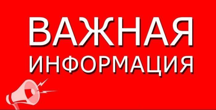 Внимание! В Крыму пропала молодая девушка - Анастасия Ресницкая
