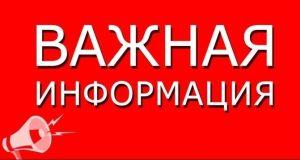 Внимание! В Крыму разыскивают подозреваемого в совершении тяжкого преступления