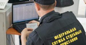 Приставы Севастополя будут взыскивать долги при помощи... мобильного терминала