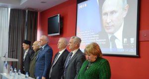 Крымскотатарские общественники поддержат на выборах Президента Владимира Путина