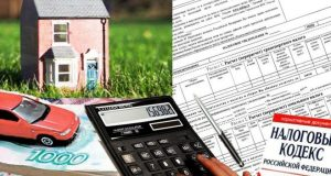 Налоговая служба России: заявить о льготах по имущественным налогам физическим лицам стало проще
