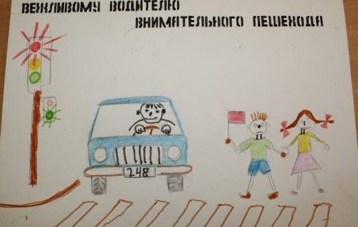 ДТП в Крыму: 15 января. Уникальный день был