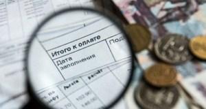 """Жители Крыма """"ходят"""" в должниках по коммунальным платежам"""