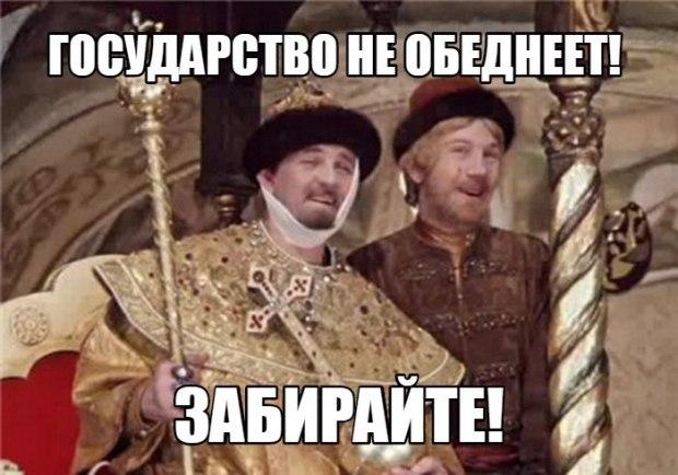 Упс. В Севастополе решили заплатить компенсацию Порошенко и прочим украинским олигархам