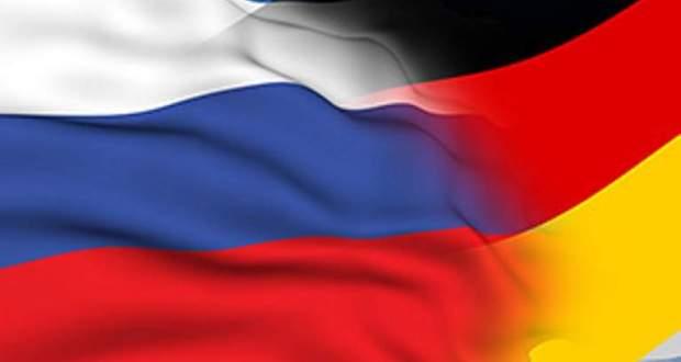 """В Крым прибыла делегация немецких депутатов от партии """"Альтернатива для Германии"""""""