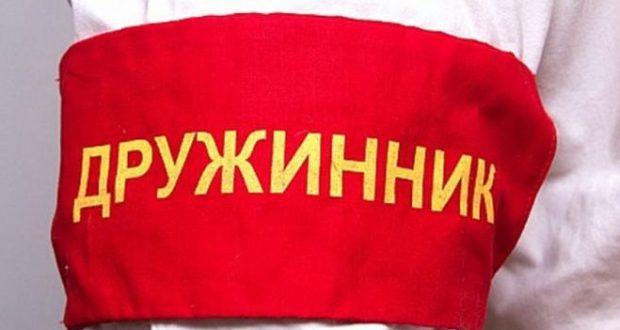 Правительство Севастополя намерено поддержать народных дружинников материально