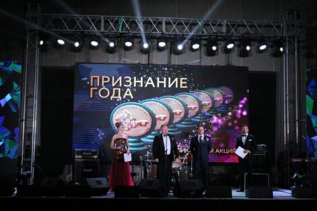 В Крыму наградили победителей республиканской акции «Признание года» в сфере курортов и туризма