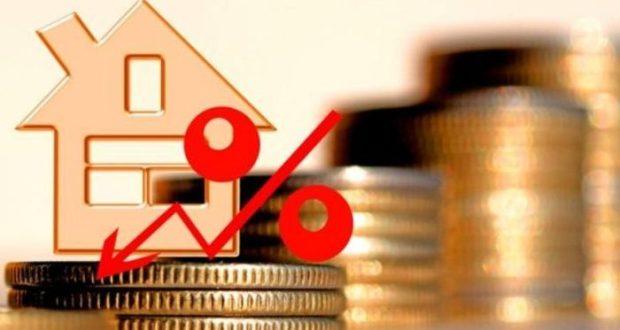Эксперты прогнозируют снижение ставок по ипотеке до 8,5%