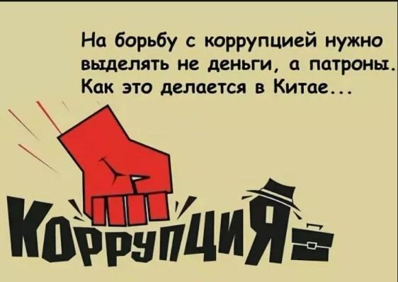 «Особое мнение»: Крым - следующий за Дагестаном «на зачистку»