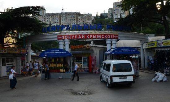 На крыше Центрального рынка Ялты может появиться... парковка