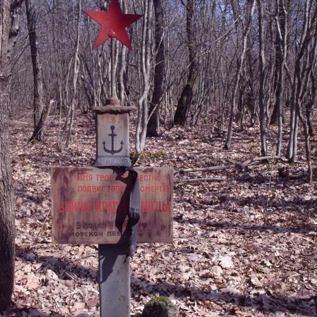 СМИ: под Севастополем застроили могилу Неизвестного солдата