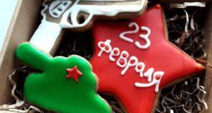 Российские мужчины намерены 23 февраля не только принимать, но и дарить подарки