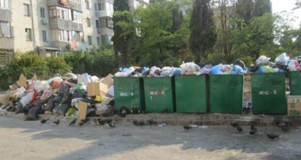 Севастопольский «Доброволец» о новых тарифах на вывоз мусора в Севастополе