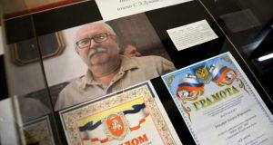 В Евпатории - выставка, посвящённая работам и достижениям номинантов на премию им. С.Э.Дувана