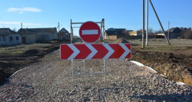 Реконструкция шести улиц в микрорайоне Исмаил-бей в Евпатории завершится в конце апреля