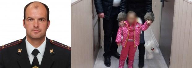 В Белогорском районе Крыма полиция в течение часа нашла заблудившуюся в лесу 4-летнюю девочку
