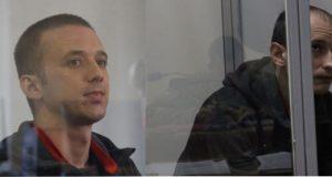 Суды Киева вынесли приговор крымчанам, похищенным на границе с Украиной