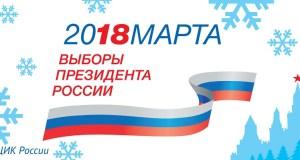 В Москве прокомментировали ноту протеста украинского МИДа по поводу выборов в Крыму