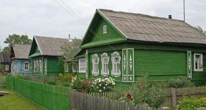 Верховный суд разъяснил, как стать собственником дома, не имея документов на недвижимость