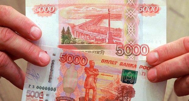 В Красногвардейском районе Крыма скупщик металлолома рассчитался с пенсионером сувенирными купюрами