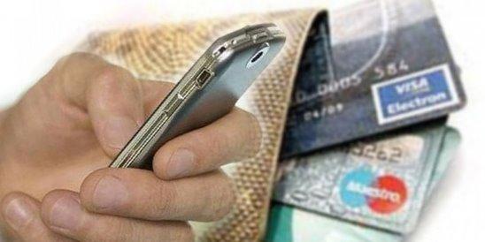 Прокуратура Керчи решила наказать лже-директора банка