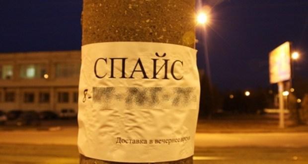 Севастопольские полицейские и общественники провели акцию «Чистые стены»
