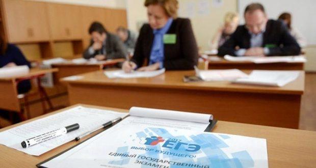 Севастопольским мамам и папам предлагают сдать Единый государственный экзамен