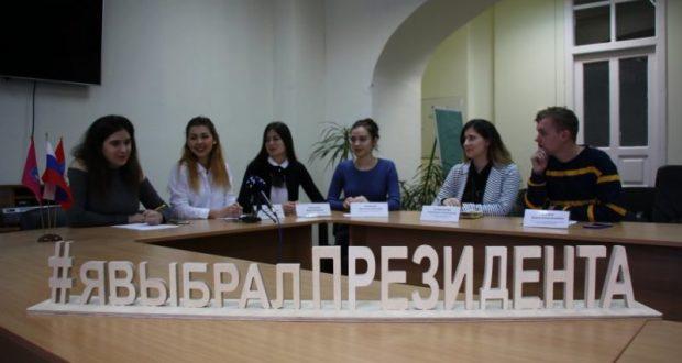 В Севастополе анонсировали конкурс «#ЯВыбралПРЕЗИДЕНТА»