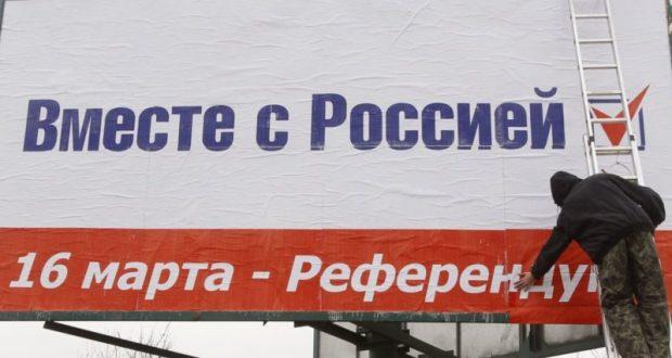 Как это было. Крымский референдум 2014-го. Выставка уникальных документов