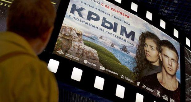 Не увидел фильм Пиманова «Крым» в кино? Не горюй, 17 марта смотри на Первом канале