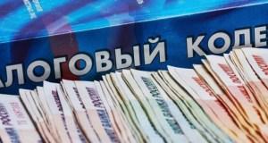 В России идёт второй этап амнистии капиталов