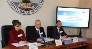 ЦИК оставил без премии главу Избиркома Севастополя