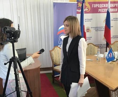 Наталья Поклонская пригласила представителя Госдепа США в Крым