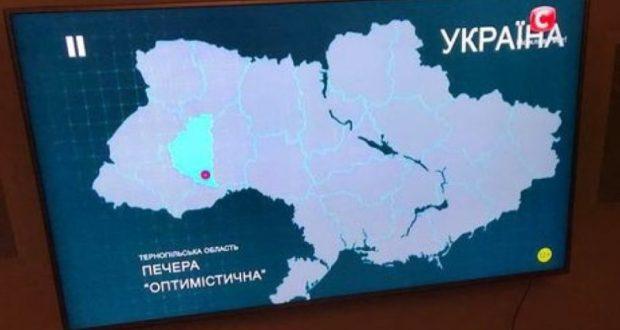 Украинский телеканал нашел «крайнего» за показ в эфире карты страны без Крыма