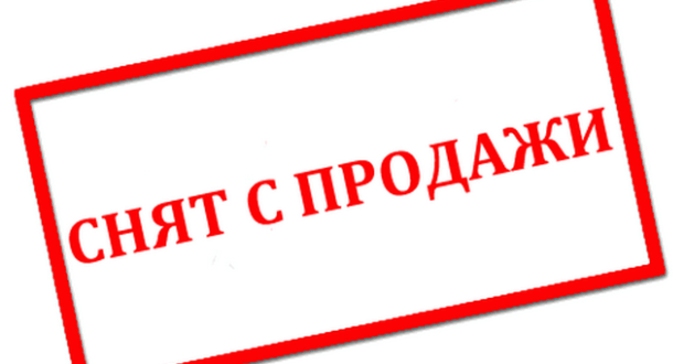 """Прокуратура не дала пустить с """"молотка"""" участок берега в районе реки Бельбек"""