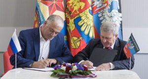 Бахчисарайский район Крыма и Старобешевский район ДНР - побратимы