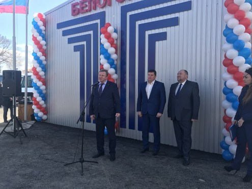 В Белогорске открыли новую автостанцию