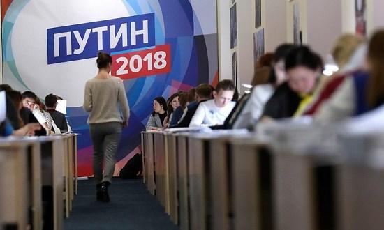 Экзитпол ВЦИОМ: Путин с 73,9% голосов побеждает на выборах президента РФ
