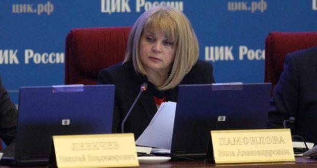 Уже через несколько часов ЦИК России подведет итоги выборов президента РФ