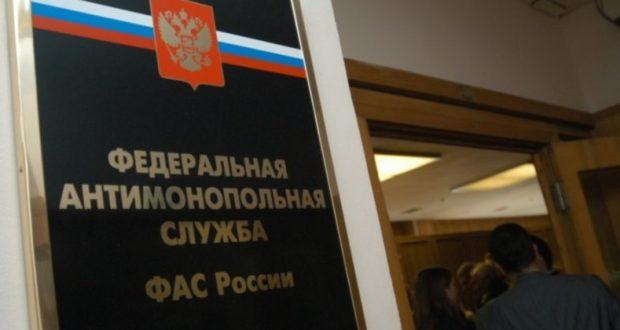 ФАС оштрафовала «Крымэнерго» пять раз по сто тысяч рублей